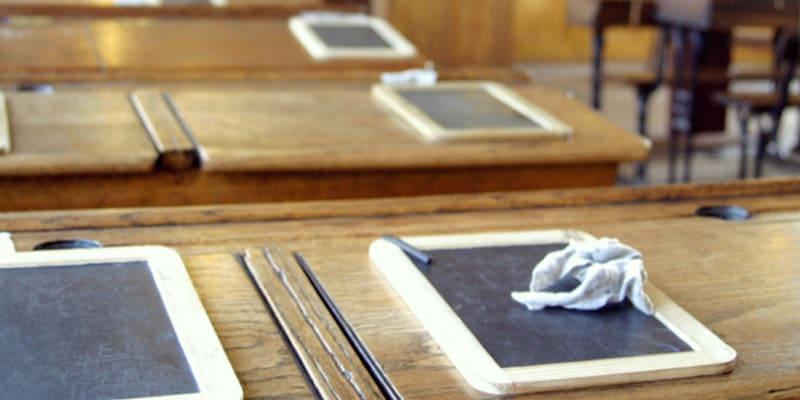 slate-tablets-at-ragged-school