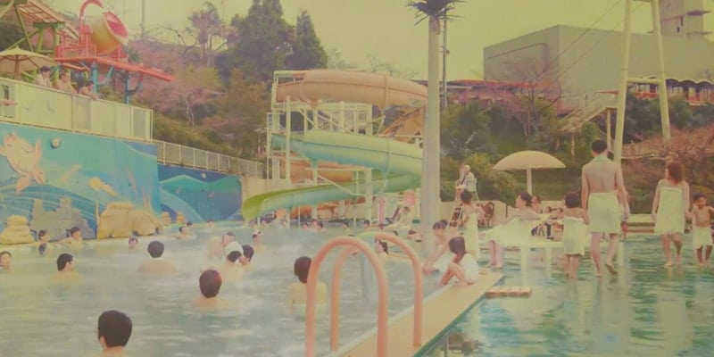 spamusement-park-japan-family-by-pool